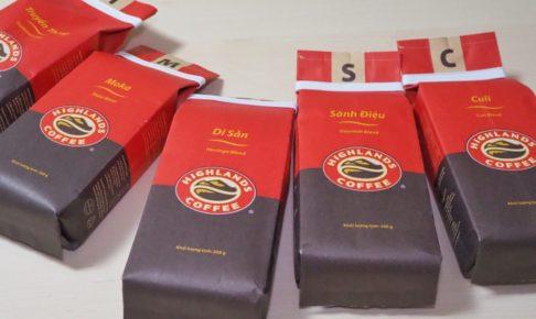 ハイランズコーヒー ベトナムコーヒー