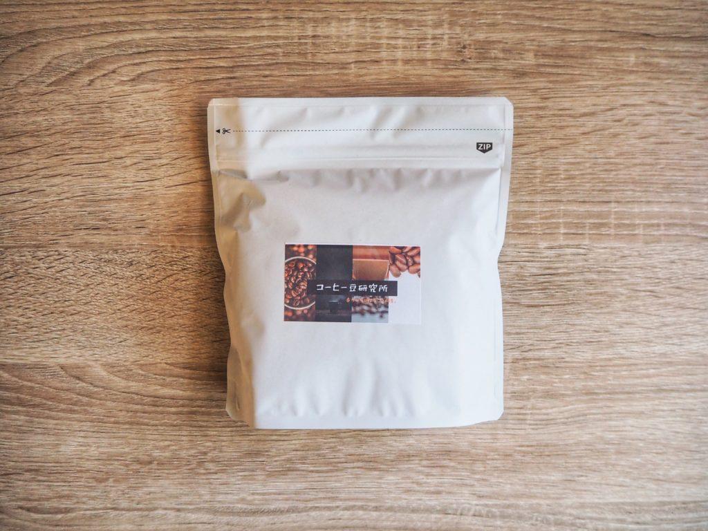 コーヒー豆研究所 オリジナル厳選豆